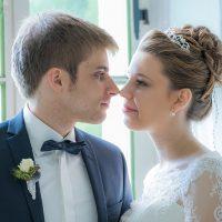 Wunderschöne Location für Hochzeitsfotos
